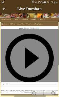 Shree Mahakaleshwar Darshan- screenshot thumbnail