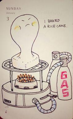 モレスミデイズ: RICE CAKE
