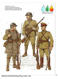 Japanese soldiers Manchuria 1931 - 32