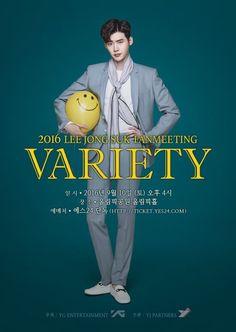 Lee Jong Suk to hold fan meetings abroad | Koogle TV