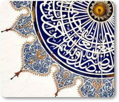#Islamic Art