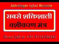 Kamdev Vashikaran Mantra for girl | Kamdev Vashikaran Mantra Ladki ke liye