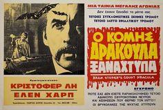Dracula 1973 Original Greece A3 Movie Poster Dan Curtis Jack Palance @ niftywarehouse.com #NiftyWarehouse #Dracula #Vampires #ClassicHorrorMovies #Horror #Movies #Halloween #Vampire