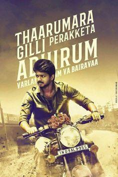 Ilayathalapathy Vijay, India Country, Bollywood Posters, Vijay Actor, Actor Photo, Cute Actors, Tamil Movies, Best Actor, Superstar