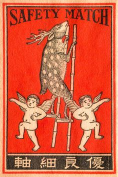 Vintage Japanese Matchbox Art.  I can't imagine what is supposed to be happening in this picture.