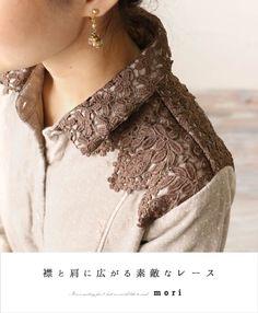 【楽天市場】【再入荷♪12月11日12時&22時より】「mori」襟と肩に広がる素敵なレースシャツトップス 11/20新作:cawaii