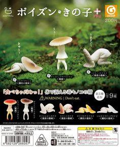 SHINE G ekoD Works Poison Mushroom+ Kinoko Part2 Gashapon Full Set 9pcs NEW! #SHINEG