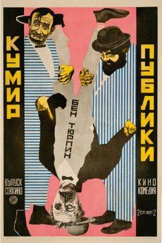 'Idol of The Public' by Stenberg Brothers,1921 (Vladimir, 1899 - 1982; Georgi 1900 - 1933)