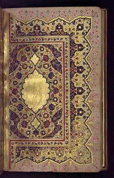 Hizb (Litany) of An-Nawawi [Turkey] (1975.192.1) | Heilbrunn Timeline of Art History | The Metropolitan Museum of Art