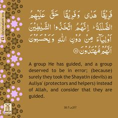 Quran's Lesson - Surah Al-A'raf 7, Verse 30, Part 8 A group He has guided, and a group deserved to be in error; (because) surely they took the Shayatin (devils) as Auliya' (protectors and helpers) instead of Allah, and consider that they are guided. [Al-Quran 7:30] #DarussalamPublishers #AyatOfTheDay #Quran #VersesOfQuran