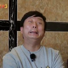 꼴뵈기싫지  #이수근 #신서유기3 Journey To The West, New Journey, Lee Soo, Reaction Pictures, Funny Moments, Kdrama, Funny Jokes, Singer, In This Moment
