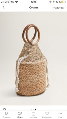Discover the latest trends in Mango fashion, footwear and accessories. Jute Shopping Bags, Creative Bag, Ethno Style, Braid Designs, Macrame Bag, Embroidered Bag, Jute Bags, Basket Bag, Linen Bag