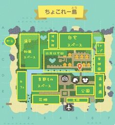 Animal Crossing Villagers, Animal Crossing Qr, Animal Design, Creature Design, Location History, Maps, Hobbies, Creatures, Twitter