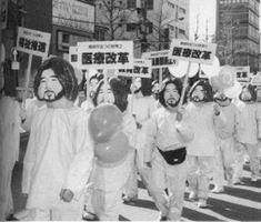 aum shinrikyo death cult - Google Search