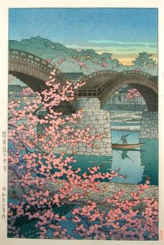 Kintai bridge - Google 検索