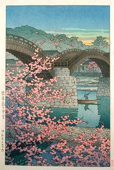 Spring Evening at Kintaikyo Bridge, by Kawase Hasui, 1947. -- See also at: http://www.hanga.com/viewitem.cfm?ID=729