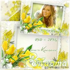 Romantic photo frame for Photoshop with spring flowers - Spring melody
