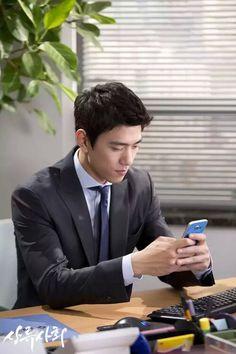 High Society Sung Joon, Tv Series 2013, High Society, Korean Actors, Kdrama, Singing, Idol, Culture, Movies
