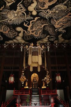 Ceiling paint st Kennin-ji temple, Kyoto, Japan: photo by do we often overlook the potential of ceilings? Japanese Culture, Japanese Art, Art Japonais, Japan Photo, Kyoto Japan, Japanese Beauty, Beautiful Buildings, Ancient Art, Japan Travel