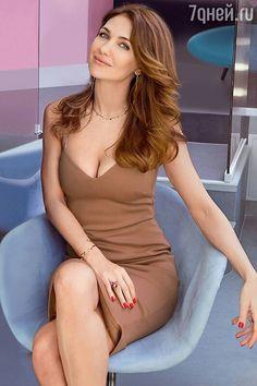 Russian Beauty, Celebs, Celebrities, Most Beautiful Women, Pretty Woman, Beauty Women, Sexy Women, Bodycon Dress, Female