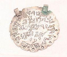 Antique Iraqi Silver Plated Judaica Kabbala Charm 19th