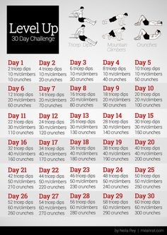 Level Up 30 Day Challenge