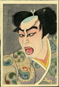 Study of the actor Nakamura Kichiemon as Otokonosuke, 1926 by Natori Shunsen. Shin-hanga. yakusha-e