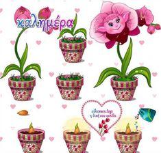 Καλημέρα με Εικόνες Τοπ .eikones.top Good Morning, Planter Pots, Irene, Buen Dia, Bonjour, Good Morning Wishes