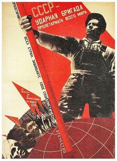 Soviet Russian Military USSR Propaganda Red Army Flag Poster Art Print A3