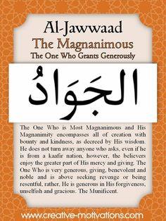 Ar-Rahim – The Merciful Names of Allah) Allah Quotes, Quran Quotes, Islamic Quotes, Allah In Arabic, Asma Allah, Beautiful Names Of Allah, Allah Names, Allah God, Noble Quran