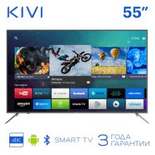 Cheap LED Television, Buy Quality Consumer Electronics Directly from China Suppliers:TV KIVI 43 Technology Gadgets, Tech Gadgets, Smart Tv, Camping Appetizers, Dvb T2, Electronic Cards, Netflix Gift Card, Android, Lcd Monitor