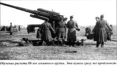 unidades que acompañaban a los panzer I de von Thoma en la ofensiva de Aragón, cuando fueron usados tanto como antiaéreo como para tiro a tierra, siendo los que acabaron con las defensas artilleras de Belchite.