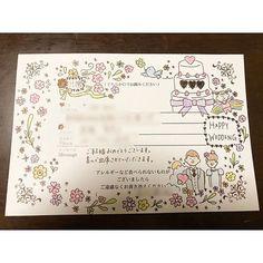 いつかやりたいと思ってたこと〜〜見よう見真似で簡単そうなやつやってみた。ごちゃごちゃすぎ。 #結婚式 #招待状返信アート # # #