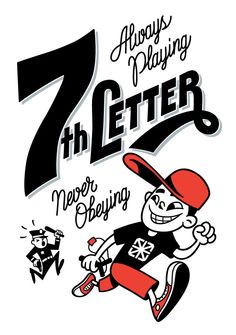 The Seventh Letter Fall by Great Graphics Inc. , via Behance