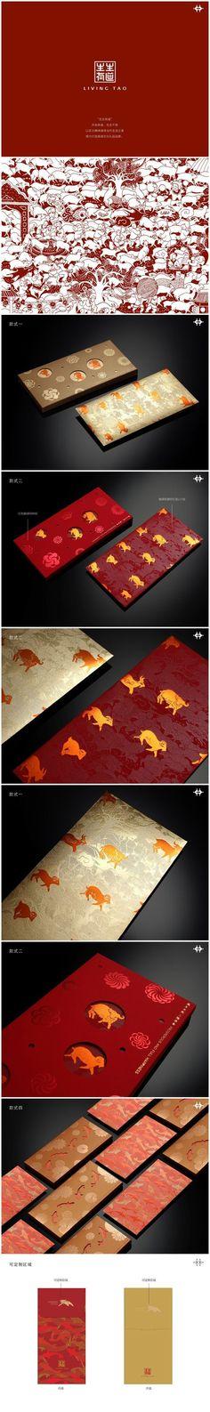 靳刘高文化礼品——生生有道羊年利是封: