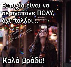 Good Night, Good Morning, Nighty Night, Buen Dia, Bonjour, Have A Good Night, Bom Dia, Buongiorno