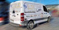 Σήμανση οχημάτων – Άργος (www.argoscom.gr) Η εταιρεία ΑΡΓΟΣ Α.Ε.επέλεξε την εταιρία μας για την σήμανση των οχημάτων της. Η ΑΡΓΟΣ A.E. ιδρύθηκε το 1998 με σκοπό την πρακτόρευση και διανομή εφημερίδων και περιοδικών και είναι σήμερα το μεγαλύτερο πρακτορείο διανομής Τύπο� Argos, Recreational Vehicles, Camper, Argo, Campers, Single Wide