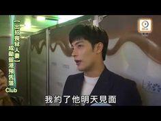 YouTube [ SUNG HOON ] INTERVIEW WITH #HONGKONG MEDIA #SungHoon #성훈 #成勋 #成勛 Sung Hoon Bang 성훈 觀