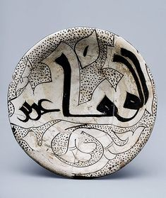 10th C. Bowl with Arabic Inscription Central Asia, excavated in Samarkand, The State Hermitage Museum