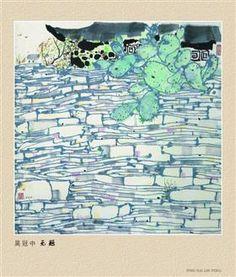 老墙 - Wu Guanzhong