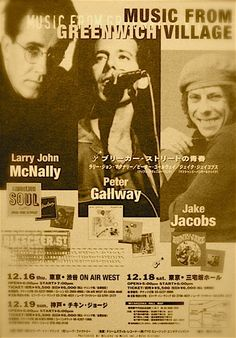 MUSIC FROM GREENWICH VILLAGE JAPAN TOUR 1999