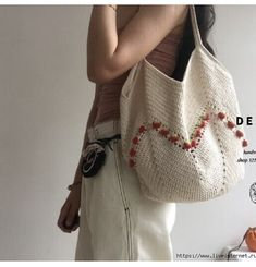 Reusable Tote Bags, Knitting, Handmade, Shopping, Design, Flower, Projects, Ideas, Fashion
