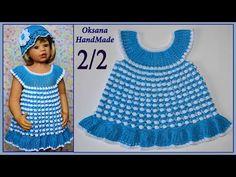 Нарядное детское платье крючком. 2/2 часть. Baby dress crochet - YouTube