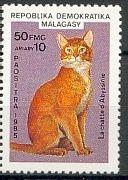 Madagascar cat stamp