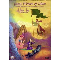 Great Women of Islam Mpi Home Video…