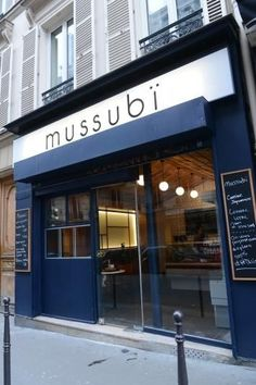 Mussubï Cantine Japanese restaurant rue d 'Hauteville, 75010 Paris Restaurants In Paris, Paris Hotels, Paris Markets, Resto Paris, Ville France, Paris Cafe, I Love Paris, Paris Travel, Restaurant Bar