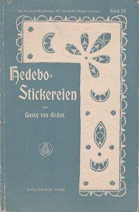 ドイツのヴィンテージ手芸書 Hedebo=Stickereien - 旅する本屋 古書玉椿のショッピングサイト 北欧&東欧の手芸書・絵本・アートブック・雑貨