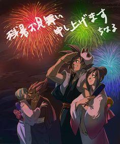 DBZ new year by  Nanasineco