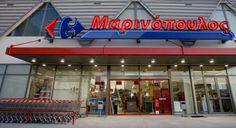 Σε πλειστηριασμό το κατάστημα Μαρινόπουλος στην Ξάνθη...