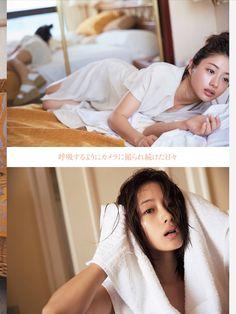Pretty Asian Girl, Asian Cute, Beautiful Asian Women, Japanese Beauty, Asian Beauty, Space Iphone Wallpaper, Petty Girl, Satomi Ishihara, Asian Model Girl